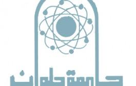 وحدة نظم المعلومات