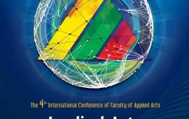 مطوية المؤتمر الدولي الرابع لكلية الفنون التطبيقية