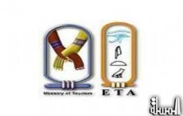 ملتقى التراث الشعبي الأول بكلية الفنون التطبيقية تحت رعاية الهيئة المصرية العامة للتنشيط السياحي