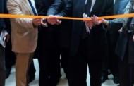 إفتتاح الموقع الجديد لمتحف كلية الفنون التطبيقية