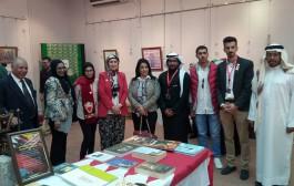 اليوم الثقافي البحريني … بكلية الفنون التطبيقية