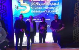 فوز أبناء الكلية في معرض القاهرة الدولي للإبتكار … أكاديمية البحث العلمي