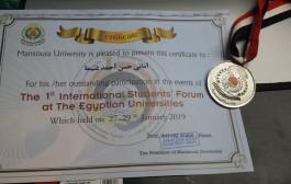 فوز الطلاب الوافدين بكلية الفنون التطبيقية في الملتقى الاول للطلاب الوافدين بالجامعات المصرية