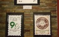 فوز الطلاب بمسابقة لمرور 90 عام على الجمعية المصرية لهواة طوابع البريد