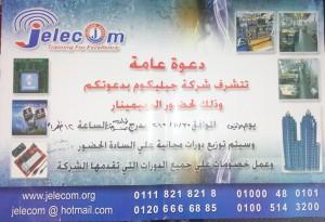 12289591_10153785375819766_2349888491319325688_n