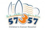 ندوة التوعيه الصحية للوقاية من مرض السرطان بالتعاون مع مستشفى 57357 …. بكلية الفنون التطبيقية