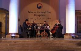 مشاركة الكلية في الإحتفال بالعيد الوطني الكوري