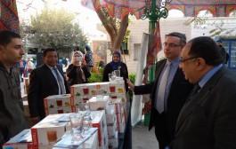 افتتاح معرض إشتري المصري