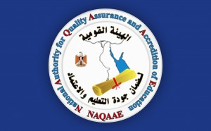 national authority for quality assurance and accreditation of education2