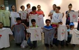 دورات للأطفال بالتعاون بين الكلية ومركز سعد زغلول الثقافي