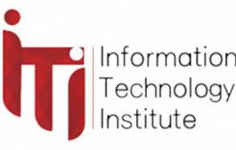 اسماء الطلاب المقبولين في منحة مركز تكنولوجيا المعلومات (motion graphics)