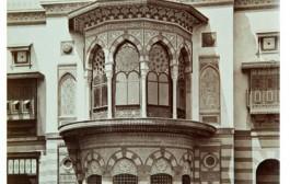 ندوة عن روائع العمارة بين القاهرة وفيينا