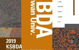 المعرض الدولي للفنون التقليدية والتشكيلية