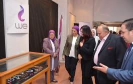 معرض نتاج ورش تدريب ذوي الإحتياجات الخاصة (أصحاب الهمم) بالتعاون مع مؤسسة يونيفاي إيجبت